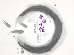 北京会明成长咨询有限公司