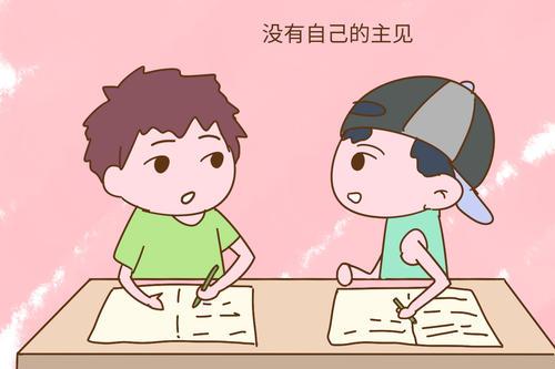 孩子的主见可能正在被你一点点磨灭-北京心理咨询中心