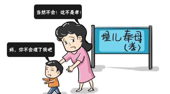 """知乎网友热议:""""老公愚孝,该不该离婚?""""北京心理咨询来为你解答"""
