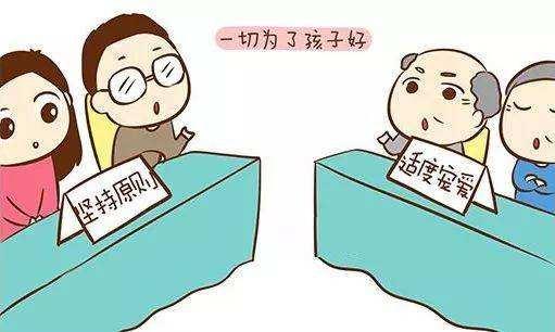 北京心理咨询:隔代教育矛盾如何才能解开