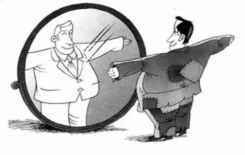 北京心理咨询:穷不可怕,可怕的是为了面子什么都不顾