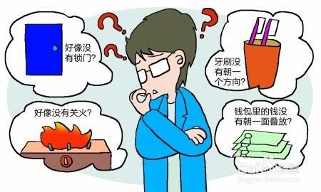 北京心理咨询:引起强迫症的主要原因有哪些?